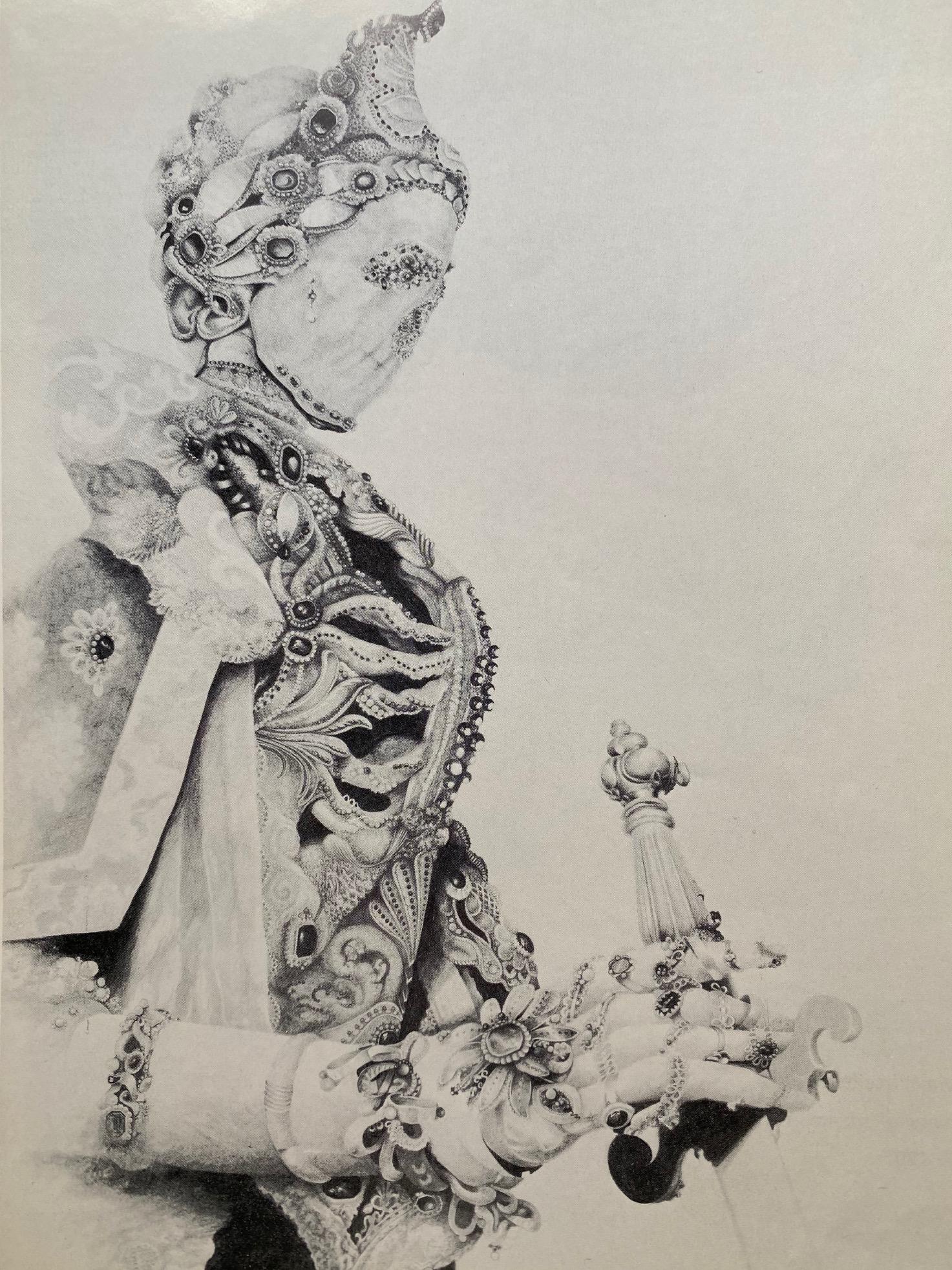 Akademiepreis 1974